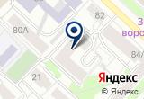 «ЭнергоИнвест, многопрофильное предприятие» на Yandex карте