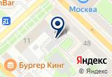«За стеклом» на Yandex карте