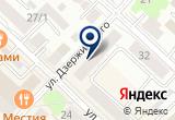 «КПРФ Тюменское областное отделение политической партии» на Yandex карте