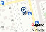 «Европа центр отделочных материалов Мерзлякова И.Н. ИП» на Yandex карте