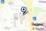 «Геотэкс» на Yandex карте