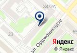 «Природа, аквариумный салон» на Yandex карте