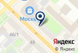 «Красный Куб» на Yandex карте