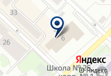 «ФотоЭкспресс» на Yandex карте