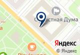 «Филиал ТНК-Вр Менеджмент ТНК-Вр Сибирь» на Yandex карте