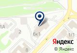 «Представительство Ямало-Ненецкого автономного округа в Тюменской области» на Yandex карте