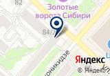 «Студия татуировки Александра Литвинова» на Yandex карте