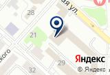 «Региональное управление ФСБ РФ по ТО» на Yandex карте