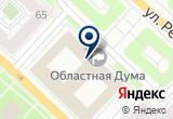 «Ветеранов войны и труда Тюменский областной совет» на Yandex карте