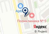 «Дексиком» на Yandex карте