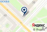 «Багира магазин товаров для охоты Багира» на Yandex карте