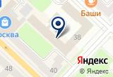«Управление по борьбе с экономическими преступлениями УМВД по ТО» на Yandex карте