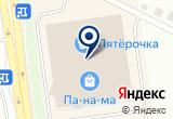 «Созвездие красоты, магазин товаров для красоты и здоровья» на Yandex карте