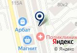 «Лидер АС» на Yandex карте
