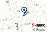 «Производственная база Карсикко Тюмень» на Yandex карте