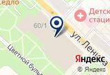 «Кои сан» на Yandex карте