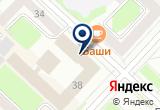«Отдел государственной фельдъегерской службы Российской Федерации в г. Тюмени» на Yandex карте
