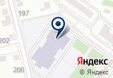 «Гимназия №83 с углубленным изучением иностранных языков и эстетических предметов МОУ» на Yandex карте