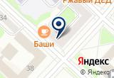 «Всероссийское общество изобретателей и рационализаторов Тюменский областной совет Воир» на Yandex карте