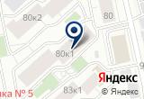 «Западно-Сибирская СК» на Yandex карте