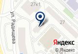 «Риконе» на Yandex карте