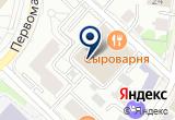«Прагматика норд» на Yandex карте