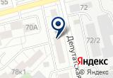 «Стоматологическая клиника Неоденталь» на Yandex карте