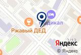 «Управление Минюста России» на Yandex карте