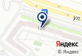 «Холманских А.В. ИП» на Yandex карте