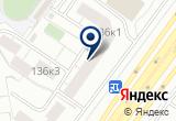 «Центр аренды промышленного оборудования, ИП Шабалина Е.В.» на Yandex карте
