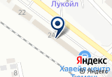 «АБС магазин автотоваров АБС» на Yandex карте