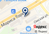 «Тюменьхлебопродукт» на Yandex карте