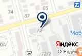 «Крепыж» на Yandex карте