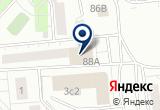 «Буркомстрой» на Yandex карте