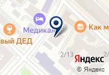 «Консалтинговая Компания Алисан» на Yandex карте