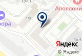 «Арт-галерея Брильзо» на Yandex карте