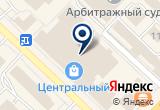 «Ломбард Фианит» на Yandex карте