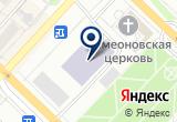«Ремонт Ювелирных Изделий, Ювелирная мастерская» на Yandex карте