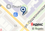 «Pizza Mia» на Yandex карте