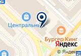 «Комбинат Общественного Питания Пышка-Тюмень» на Yandex карте