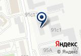 «Сибирская Геодезическая Компания» на Yandex карте