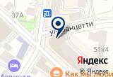 «Брокерский дом Открытие» на Yandex карте