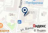 «Будда Бар» на Yandex карте