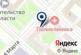 «Компьютерный клуб Онлайн» на Yandex карте