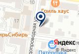 «Нотариус Ильчук М.И.» на Yandex карте