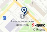 «Паломнический отдел Сибирский паломник» на Yandex карте