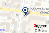 «МалышЪ» на Yandex карте