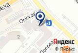 «Мадагаскар» на Yandex карте