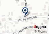 «Тюмень против наркотиков АНО» на Yandex карте
