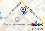 «Управление федеральной службы судебных приставов Уфссп по Тюменской области Тюменского автономного округа г. Тюмени» на Yandex карте